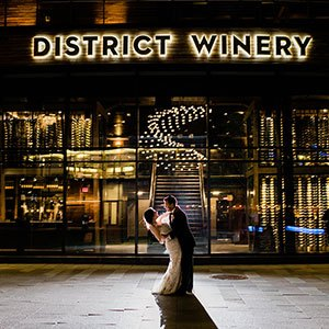 Brooklyn Winery Weddings